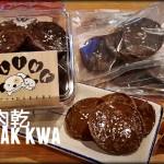 Bak Kwa - 2