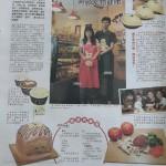 China Press 2013 - 3